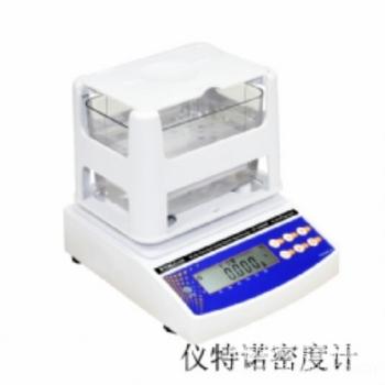 天津哪里有卖橡塑专用密度测试仪