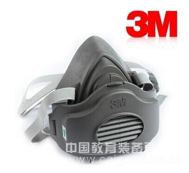 3m3200防尘口罩