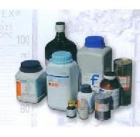 磷酸氢二钠,无水