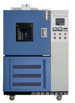 RLH-100换气老化试验箱