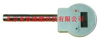 便携式原油含水测定仪/原油含水测定仪/原油含水率测定仪