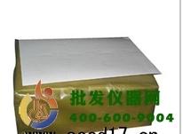 发芽纸12*12(cm)