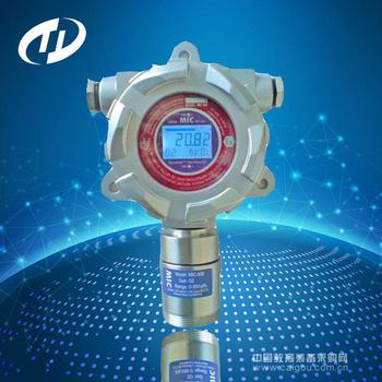 订制型氦气报警器|固定式氦气检测仪|在线式氦气速测仪