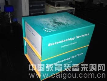 小鼠低氧诱导因子1α(mouse HIF-1α)试剂盒