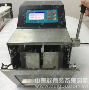 供应钦州JOYN-12紫外加照明功能无菌均质器,乔跃品牌拍击式均质器(赠送均质袋)