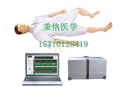 煤电急救培训模拟人 上海秉恪科教设备有限公司