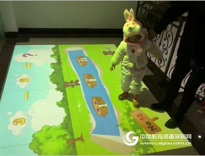 """""""玩中学""""3D互动游戏课堂MAGIC-FLOOR""""魔幻地面"""""""