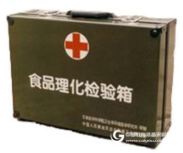食品理化检验箱 卫生应急装备箱 食品理化快速检验箱