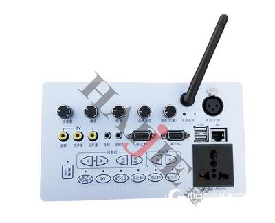 河北海捷 2.4GV43中控  适用于教室会议室报告厅等多媒体