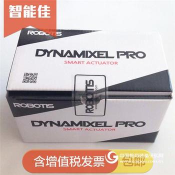 智能佳韩国DYNAMIXELPro L54-30-S500-R工业级数字舵机机器人配件