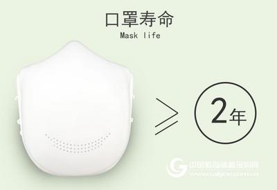 森翔原生态 动力 防pm2.5粉雾霾尘 电动 智能透气 主动送风 口罩