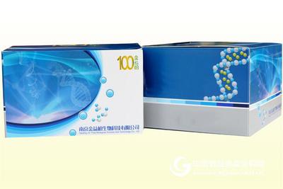 人转铁蛋白受体ELISA试剂盒