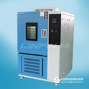 低温冷冻机价格 江苏工业用低温箱 工业低温冷冻箱厂家