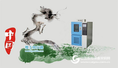 用户要怎样选择合适的高低温试验箱