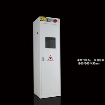 工业智能探测报警气瓶柜单瓶双瓶气体存储柜实验室危险气体安全柜