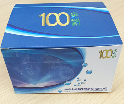 猪胰蛋白酶(trypsin)ELISA试剂盒[猪胰蛋白酶ELISA试剂盒,猪trypsin ELISA试剂盒]