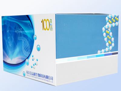 小鼠低氧诱导因子1α(HIF-1α)ELISA试剂盒[小鼠低氧诱导因子1αELISA试剂盒,小鼠HIF-1α ELISA试剂盒]