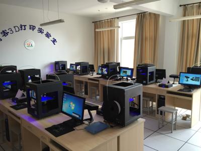 智慧教室 3D打印創客平安彩票官方网 軟硬件整體解決方案