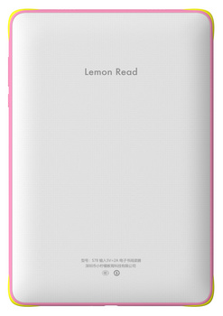 柠檬悦读K12中小学专业智能分级阅读器PLUS