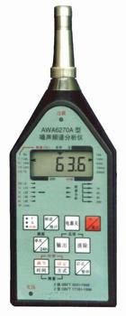 噪声频谱分析仪/噪声仪/噪声计
