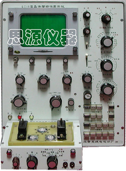 晶体管特性图示仪 QT16