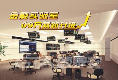金融平安彩票官方网