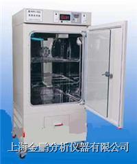 MJP-150S型霉菌培养箱(带控湿)