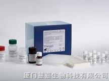 人骨髓抑制因子1(MPIF-1/CCL23)ELISA试剂盒