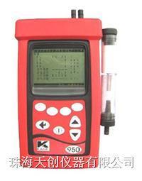 KANE950烟气检测仪凯恩KANE950