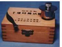 漆膜干燥时间试验器