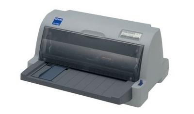 针式打印机 爱普生