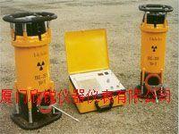 X射线探伤机XXHZ-2505/C
