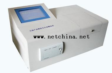 全自动油品酸值测定仪/油品酸值测定仪