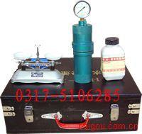 含水量快速测定仪(筑龙仪器)