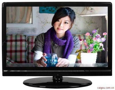 26寸触摸电视一体机