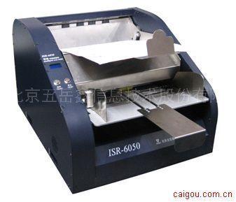 ISR6050智能高速图像扫描阅卷机