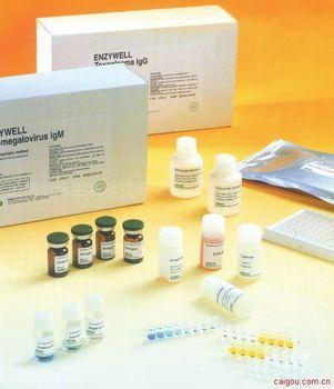 人抑制素A ELISA试剂盒