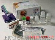 大鼠硫氧还蛋白还原酶ELISA试剂盒