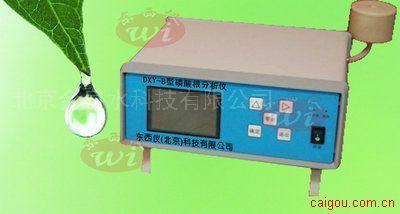 DXY-B磷酸根分析仪/自产磷酸根分析仪/比色法磷酸根分析仪(现货直销)