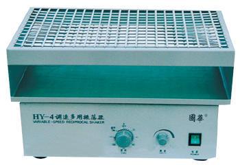 HY-5回旋调速多用振荡器