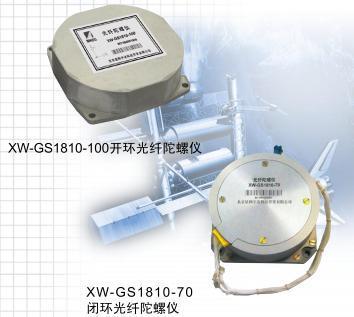 XW-GS1810光纤陀螺