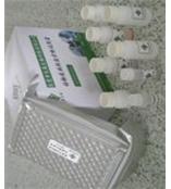 猴子内毒素试剂盒/猴ET ELISA试剂盒