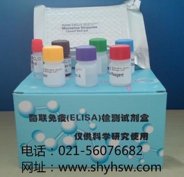 人β甘露糖苷酶(β Manase)ELISA Kit