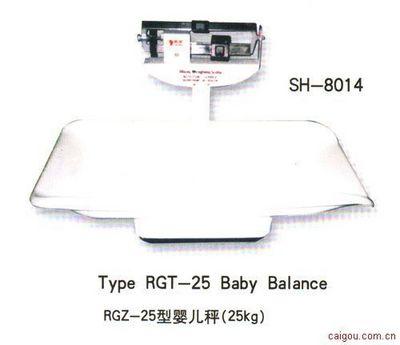 婴儿秤SH-8014