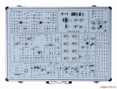 dvcc—al2模拟电路实验箱