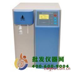 实验室专用超纯水机微量分析型(台上式)