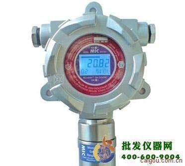 系列环氧乙烷检测仪ETO—变送器