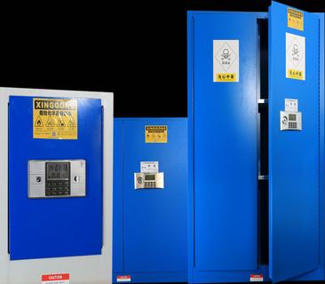 实验室危险试剂储存柜