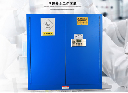 易制毒化学品储存专用柜