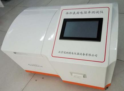 高精度电阻率检测仪